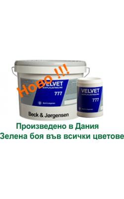 Velvet  10/ Велвет 10 -бял цвят