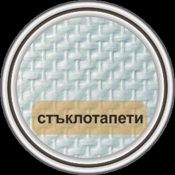 Стъклотапети (15)