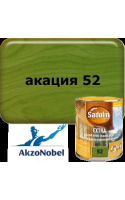 Sadolin Extra   /  Садолин  Екстра - 0,75л. акация 52