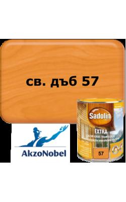 Sadolin Extra   /  Садолин  Екстра - 2,5л.-светъл дъб 57